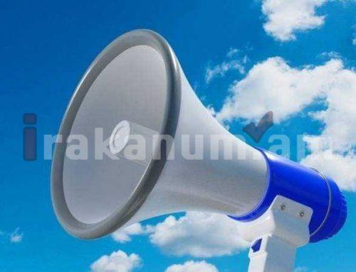 Արարատի քաղաքապետարանը նոյեմբերի 2-ին կփորձարկի տագնապի ազդանշանի նոր շչակը