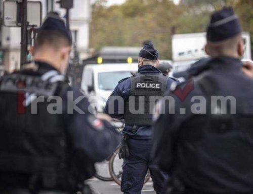 Փարիզում ոստիկանները ձերբակալել են դանակներով իրենց վրա հարձակվել փորձող տղամարդու