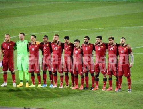 ՖԻՖԱ. Հայաստանի հավաքականը պահպանել է դիրքը