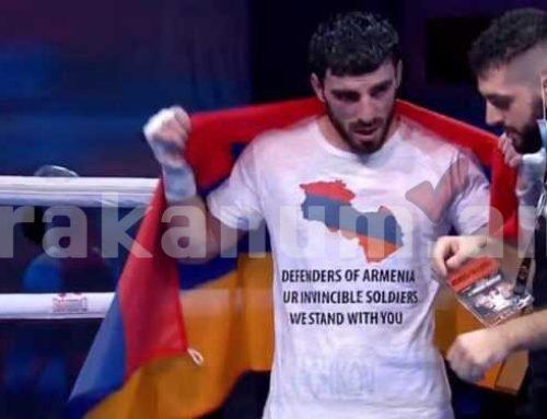 Հովհաննես Բաչկովը հաղթանակը նվիրել է հայ զինվորին