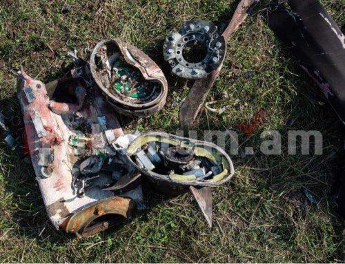 Ադրբեջանն Արցախի խաղաղ բնակչության դեմ արգելված զենք է կիրառում