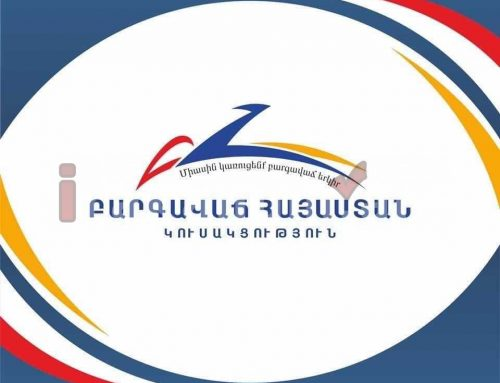 Տեղի է ունեցել «Բարգավաճ Հայաստան» կուսակցության քաղաքական խորհրդի նիստ՝ Գագիկ Ծառուկյանի նախագահությամբ