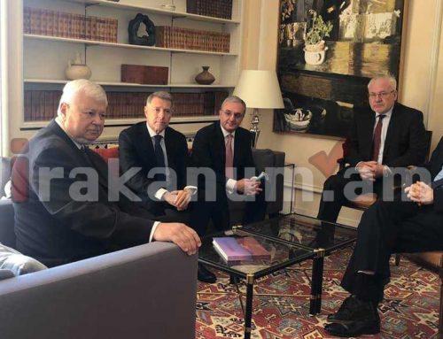 Ժնևում մեկնարկեց ՀՀ ԱԳ նախարար Զոհրաբ Մնացականյանի հանդիպումն ԵԱՀԿ Մինսկի խմբի համանախագահների հետ