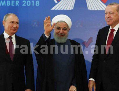 Իրանն առաջարկել է Ղարաբաղում կարգավորման ծրագիր՝ Ռուսաստանի և Թուրքիայի մասնակցությամբ