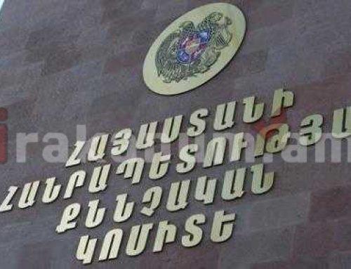 Հայկական կողմում կա 2 ադրբեջանցի ռազմագերի, Ադրբեջանում է գտնվում 17 հայ զինծառայող. ՔԿ պաշտոնյա