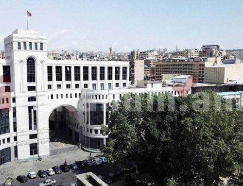 ԱԳՆ հայտարարությունը Ադրբեջանի կողմից ՀՀ տարածքի թիրախավորման վերաբերյալ