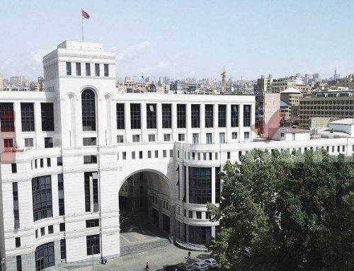 ՀՀ ԱԳՆ հայտարարությունը Թուրքիայի ԱԳՆ հայտարարությանը