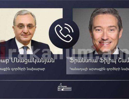 Ինչ են խոսել Հայաստանի և Կանադայի ԱԳ նախարարները