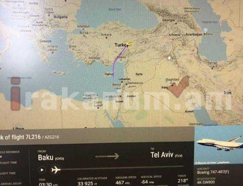 Սրանք Թել-Ավիվից Բաքու եկող «հումանիտար» օգնության ոչ ամբողջ ծավալն է. Արծրուն Հովհաննիսյան