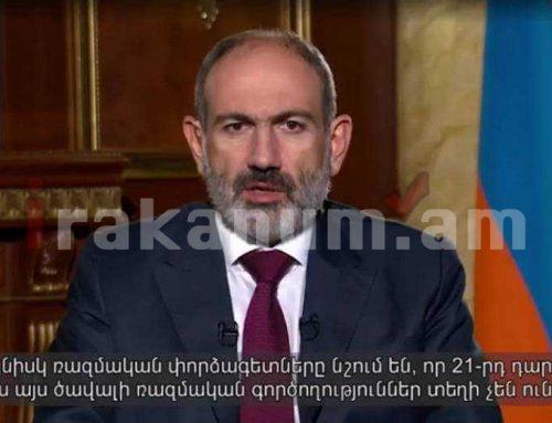 Միջազգային հանրությունից իմ ակնկալիքը հստակ է՝ ԼՂ պարագայում կիրառել անջատում հանուն փրկության սկզբունքը. վարչապետ
