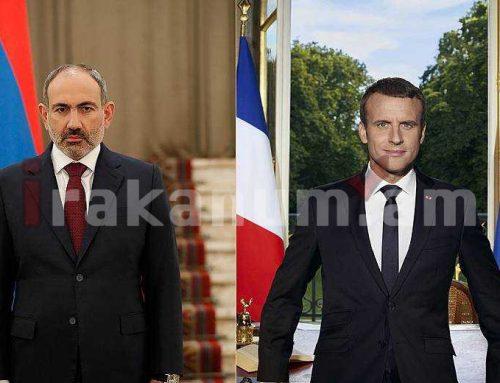 Հայաստանը դատապարտում է ահաբեկչությունն իր բոլոր դրսևորումներով. վարչապետը ցավակցական հեռագիր է հղել Էմանուել Մակրոնին