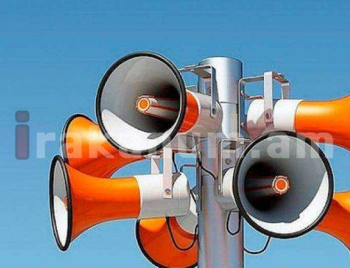 Այսօր՝ ժամը 14։00-15։00-ն, Երևանի Շենգավիթ վարչական շրջանի էլեկտրաշչակները կփորձարկվեն, խնդրում ենք չանհանգստանալ․ ԱԻՆ