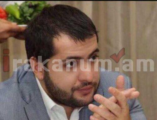 20 մլն դրամ գրավի միջնորդություն՝ Սերժ Սարգսյանի եղբորորդուն կալանքից հանելու համար. ArmLur.am