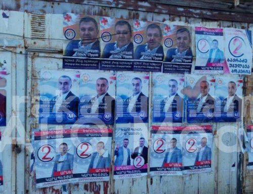 Վրաստանի խորհրդարանական ընտրություններում հայազգի պատգամավորները ներկայացնում են 9 քաղաքական ուժ
