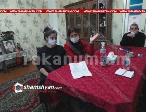 Արտառոց դեպք Երևանում. մահացած կնոջ դիակը կորել է. հարազատները մեղադրում են պատկան մարմիններին