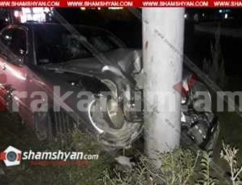 Երևանում 34–ամյա վարորդը Mercedes-ով բախվել է էլեկտրասյանը. կան վիրավորներ