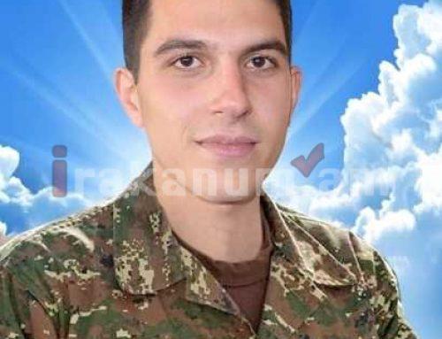 Զարհուրելի դեպք Երևանում. հայրենիքի համար կյանքը զոհաբերած 19-ամյա հերոս զինվորի տունը տականքը կամ տականքները հուղարկավորության օրը թալանել են