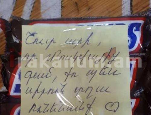 «Շուտ արի, որ Մոսկվայից գամ, քո պես սիրուն տղա ունենանք». շարունակում են զինվորներին «Սնիկերսներ» ուղարկել (Լուսանկարներ)