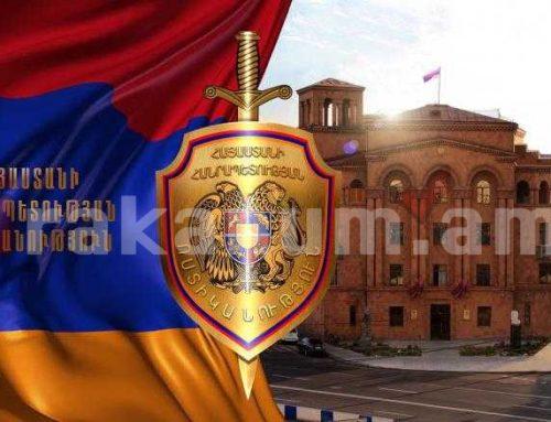 Հոկտեմբերի 27-ի ժամը 15․00-ի դրությամբ հայտնաբերվել է արգելված հրապարակումների 214 դեպք