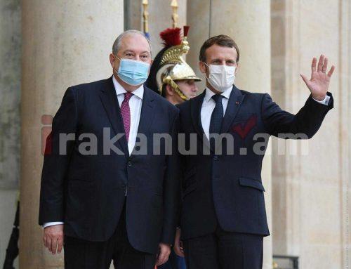 Հայաստանի և Ֆրանսիայի նախագահները մտահոգություն են հայտնել արցախյան հակամարտության շուրջ ստեղծված իրավիճակի կապակցությամբ