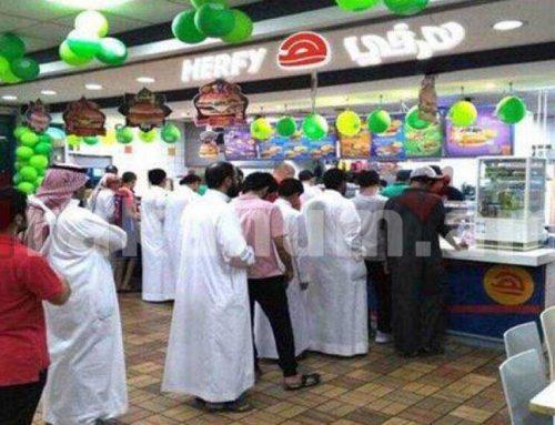 Սաուդյան Արաբիայում ամենամեծ սննդի ցանցը «թուրքական բուրգերները» փոխարինում է հունականով