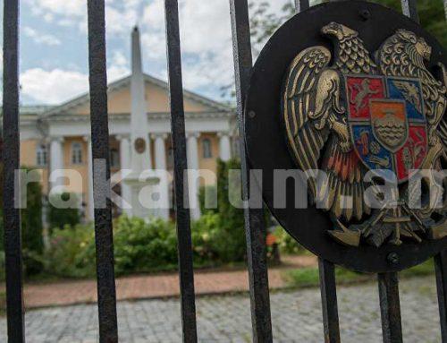 ՌԴ-ում Հայաստանի դեսպանությունը հորդորում է չտրվել սադրանքներին