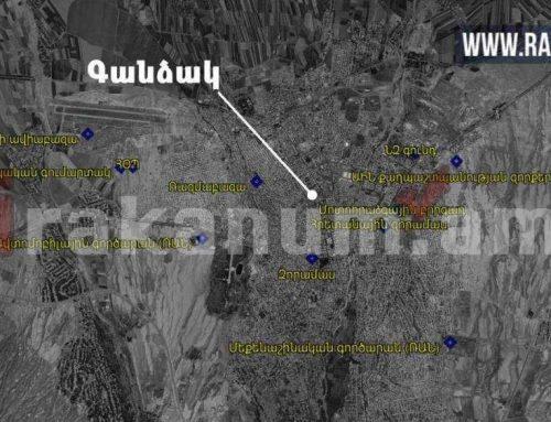 Գանձակի (Գյանջա) առավել կարևոր ռազմական օբյեկտների տեղը քաղաքի արբանյակային լուսանկարի վրա