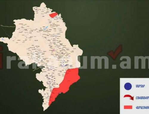 Իրավիճակը՝ ռազմաճակատում. պաշտոնական քարտեզ
