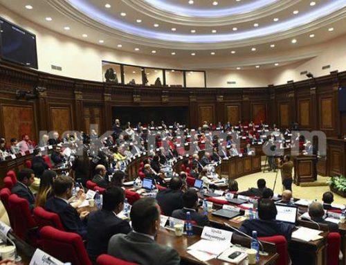 ԱԺ-ն արտահերթ նիստ է գումարել. ուղիղ
