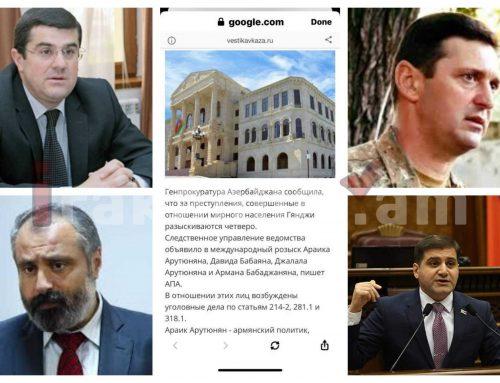 Ադրբեջանը հետախուզում է հայտարարել Հայաստանի և Արցախի մի շարք պաշտոնյաների նկատմամբ
