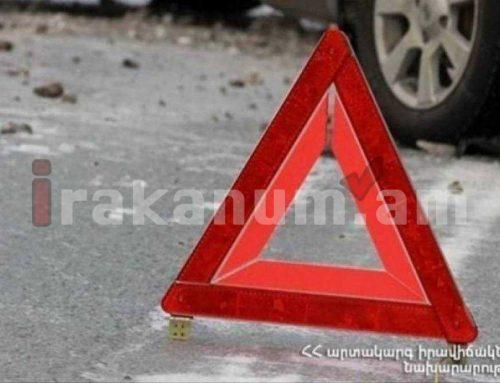 Վարդենիս-Մարտունի ավտոճանապարհին ՃՏՊ-ի հետևանքով կան տուժածներ և մեկ զոհ
