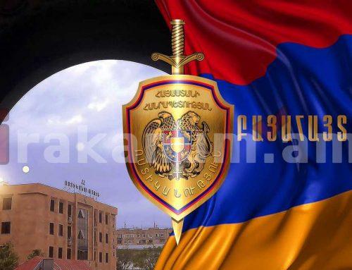 Հոկտեմբերի 16-ի ժամը 10․00-ի դրությամբ հայտնաբերվել է արգելված հրապարակումների 82 դեպք. ՀՀ ոստիկանություն