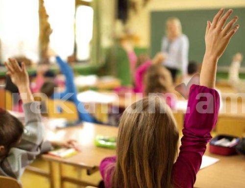 Դպրոցներում աշնանային արձակուրդը կերկարաձգվի ևս 2 շաբաթով