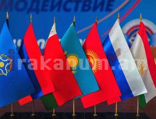 ՀԱՊԿ-ում Հայաստանից որևէ դիմում չկա. մամուլի քարտուղար