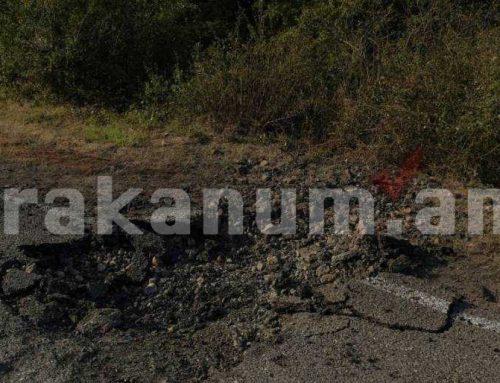 Վարդենիս-Սոթք ճանապարհին պայթյունի հետևանքով 7 տարեկան երեխա է վիրավորվել. Armlur.am