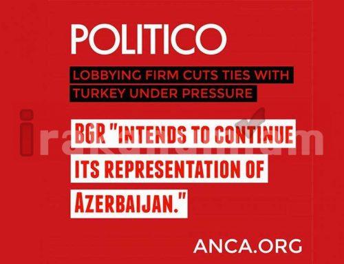 Ամերիկյան ևս մեկ լոբբիստական ընկերություն խզել է կապերը Թուրքիայի հետ