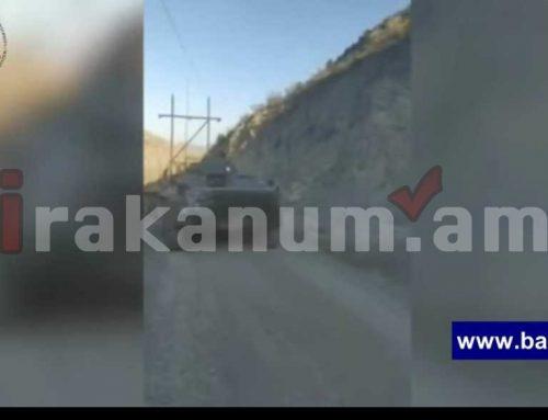 Նոր տեսանյութ՝ հարավային ուղղությամբ ջախջախված հակառակորդի զինտեխնիկայից