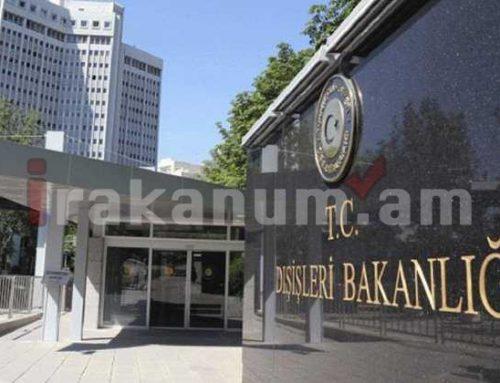 Թուրքիայի ԱԳՆ-ն անդրադարձել է Երևանում Հունաստանի ԱԳ նախարարի հնչեցրած հայտարարություններին