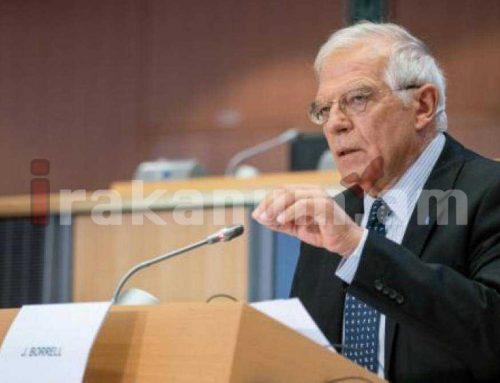 ԵՄ-ն մտահոգված է Լեռնային Ղարաբաղում հրադադարի խախտմամբ