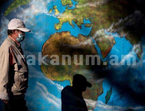 Աշխարհը հասել է համավարակի կրիտիկական կետին. ԱՀԿ