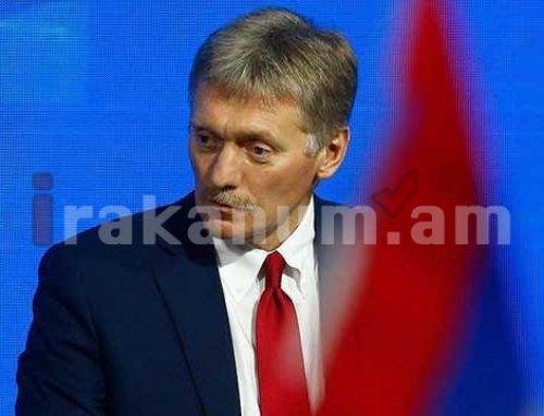 Պեսկով. Ղարաբաղում հակամարտության խաղաղ կարգավորումն այլընտրանք չունի