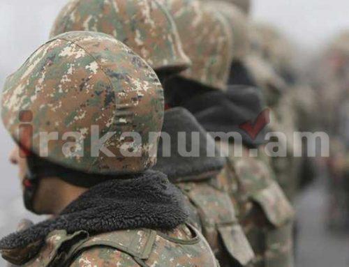 ՀՀ Զինվորական դատախազությունը հայտարարություն է տարածել