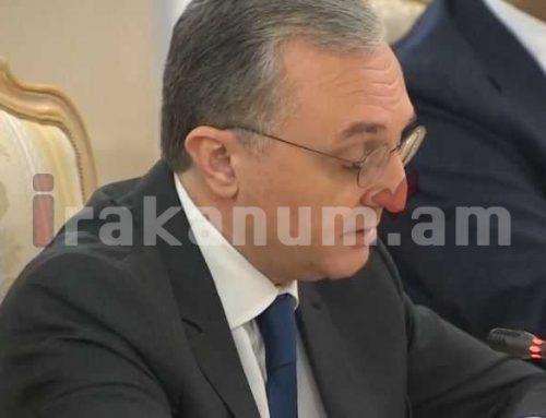 Հայաստանի ու Ռուսաստանի ԱԳ նախարարների հանդիպումը Մոսկվայում