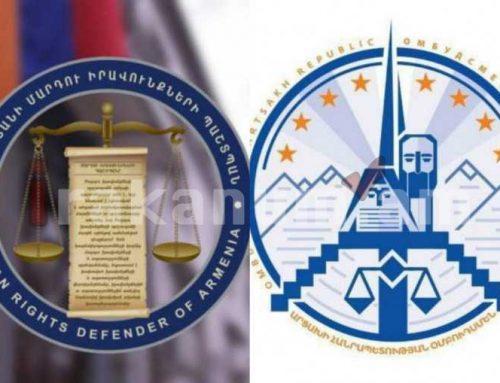 Հայաստանի ու Արցախի ՄԻՊ-երը այսօր Արցախ այցի համատեղ հրավերներ են ուղարկել ՀՀ-ում հավատարմագրված դիվանագիտական ներկայացուցչություններին և միջազգային կազմակերպություններին