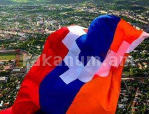 Գվատեմալայի Սայախչեի քաղաքապետարանը ճանաչում է Արցախի հայ բնակչության ինքնորոշման իրավունքը