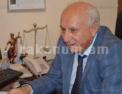Մահացել է Վճռաբեկ դատարանի քրեական պալատի նախկին նախագահ, վաստակավոր իրավաբան Դավիթ Ավետիսյանը