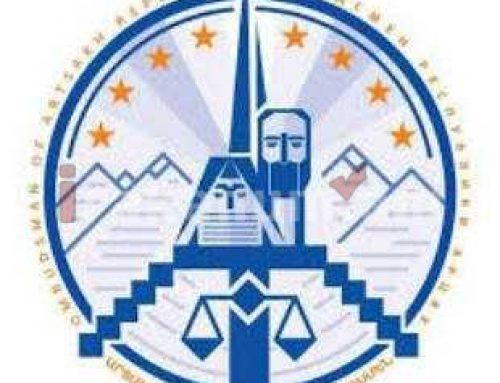 Արցախի ՄԻՊ-ը հրապարակել է արտահերթ զեկույց Շուշիի Ղազանչեցոց եկեղեցու դեմ ադրբեջանական հարձակումների վերաբերյալ
