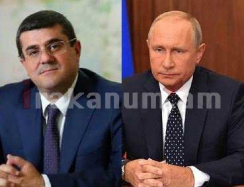 «Ժողովուրդ». ՌԴ-ն ընդունեց ի գիտություն․ ի՞նչ արձագանքի սպասենք