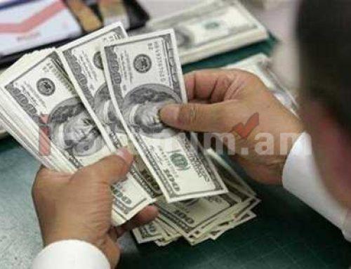 Դոլարի փոխարժեքը նվազել է. եվրոն էժանացել է շուրջ 3 դրամով