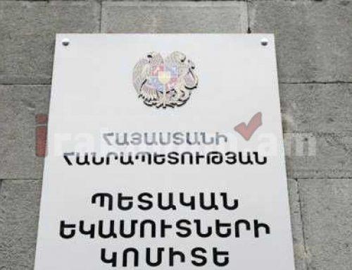 ՊԵԿ-ը ներկայացրել է Ռազմական դրության ժամանակահատվածում սահմանված հարկային արտոնությունները